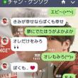 7月5日 LINE FRIENDS STORE原宿行きました(^○^)