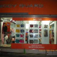 温陽温泉 温宮路 文化の通りには女性下着のショップが多く集まっています