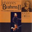 大阪フィルハーモニー交響楽団 ブラームス交響曲全曲演奏会Ⅱ