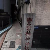 日本橋散歩・中央通りを歩く(前)