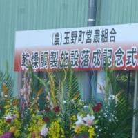 美田営農のリーダーシップ