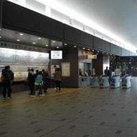 福知山線 宝塚駅!