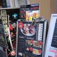 カンガルー肉でダイエット!@新宿肉区 パンとサーカス(新宿)