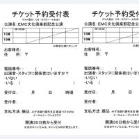 朗読『音読(おとよみ)』詳細