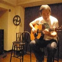 ギターは楽し 364 ~ The Side Of A Hill 喫茶茶会記 第26回 演奏会 ~