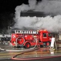 津山観光センターで火事発生