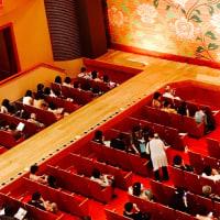 久しぶりに歌舞伎観劇