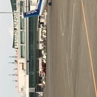 初めての釧路空港
