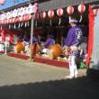 第1回 猿田の丘 なでしこ 盆踊り大会