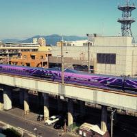 エヴァ新幹線!!