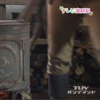TUY「テレビ歳時記 」白鷹深山焼 干支人形づくり