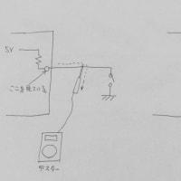 液面維持システム その7 内蔵プルアップの罠(わな)