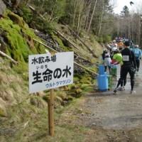 2017 野辺山ウルトラマラソン ①トレーニング&作戦