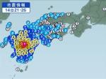震度7の地震発生