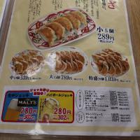 一番亭 三島駅前店