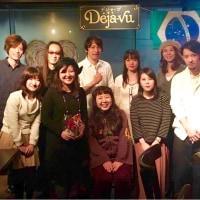 てるPresents Live Vol.56