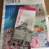 gate tower>ぎんざ6
