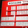 レミゼラブル 6月11日(日)30周年スペシャルウィーク