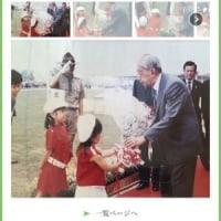 これは酷い!究極の悪だわ!  籠池「うちの幼稚園には昭和天皇がいらっしゃったで~」 宮内庁「(行って)ないです」