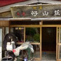 No.670 春の五色沼