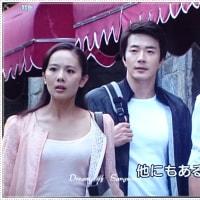 明日12/8 クォン・サンウ主演『愛のめぐり逢い』DATVで11話再放送♬