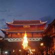 大理州巍山彛族回族自治県の火祭り