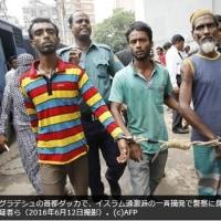 バングラデシュ 頻発するイスラム過激派によるテロに、警察側は大規模一斉拘束 新たな危険も