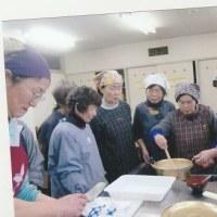 食の安全・安心「こんにゃく作り」公開教室~~~羽咋生活学校