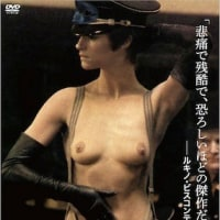 【Disc Review】渦巻く青の退廃と官能〜『蓮見令麻 Rema Hasumi/Billows of Blue』