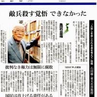 170507 3年前の記事ですが:【日刊ゲンダイ】東大名誉教授・石田雄氏 「戦争に向かった戦前と似ている」