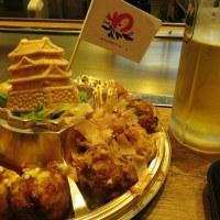 大阪城公園で名店の「たこ焼き」を食す!・・・ジョー・テラス・オオサカ わなか