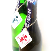 ◆日本酒◆秋田県・山本合名 山本 純米吟醸 生原酒 クラシック酵母 6号(新政)酵母&7号(真澄)酵母