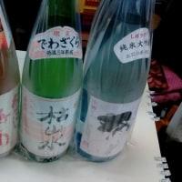 昨年末の御用納めに購入した日本酒3本とあらごし梅酒です