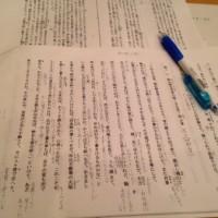 『地獄変』芥川龍之介