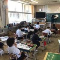 4/24 2校時の授業