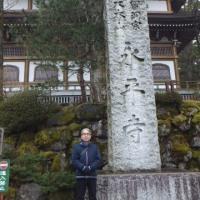 魂の癒しに永平寺を訪ねる