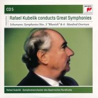 クーベリックの指揮でシューマンの「マンフレッド序曲」を聴き比べる
