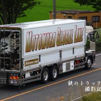 2016/8/3 元村運輸倉庫 潤丸さん