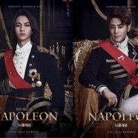 '나폴레옹(ナポレオン)' イム・テギョン、マイケル・リー、ハン・チサン、キャラクターポスター公開