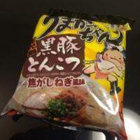 ハウス食品「うまかっちゃん 鹿児島 黒豚とんこつ 焦がしねぎ風味」