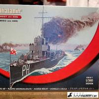 ポーランド海軍ポデラニン魚雷艇