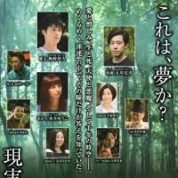5月20日より上映の映画「君のまなざし」が素晴らしい!!皆様、是非ご覧下さい!!