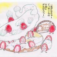 てつやくんのたん生日ケーキ 10