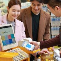 Samsung Payは、韓国の「新世界」グループ全店舗で利用可能。