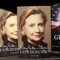 【物が作れない、開発が出来ない、世界の警察しかできない】  ヒラリー・クリントンの日本と中国に対する政策に海外が衝撃!!- Love and courage You TuberAcademy