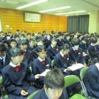 第62回作新学院長杯中学生の主張コンクールの風景