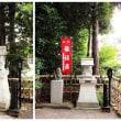 亀ヶ池七福神巡り(再投稿)