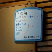 さぬきうどん富家で牛肉ぶっかけ冷たいのん @兵庫区羽坂通4-2-20