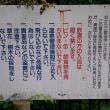 新穂高の湯 飛騨高山 温泉 秘湯 凄い