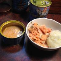 缶詰2016(3)  鮭の中骨缶(2) ホロホロとくずれる不思議な食感